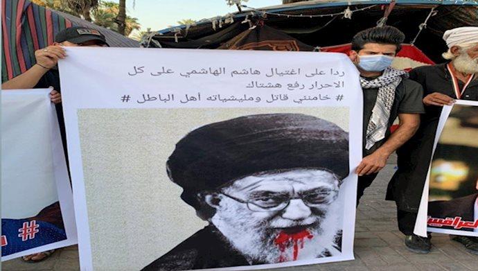 تشییع جنازه هاشم الهاشمی : خامنهای  قاتل  و شبه نظامیان وی پیروان باطل هستند