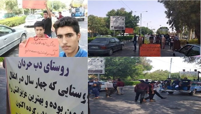 """تجمع جمعی از اهالی روستای """"دب حردان"""" در اعتراض به بیآبی"""