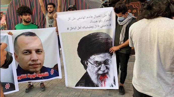 نقش رژیم ایران در ترور هشام الهاشمی در عراق