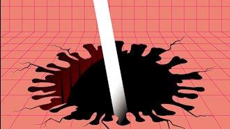 بحران شدید اقتصادی