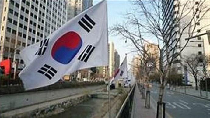 وزارت خارجه کره جنوبی