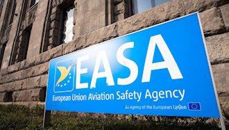 آژانس ایمنی حمل و نقل هوایی اروپا