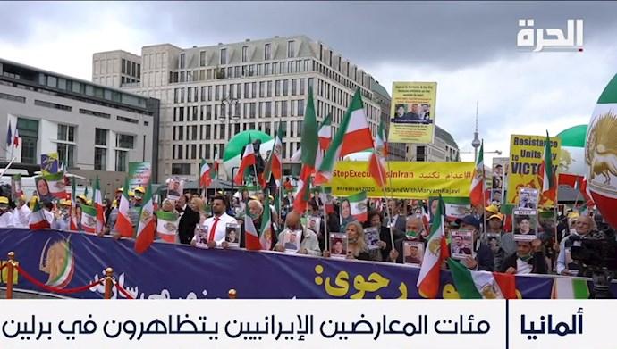 گزارش تلویزیون الحره از گردهمایی ایران آزاد در برلین