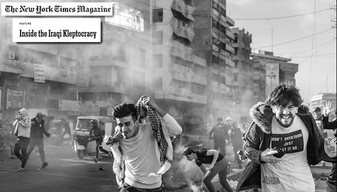 نیویورک تایمز: درون دولت فاسد عراق