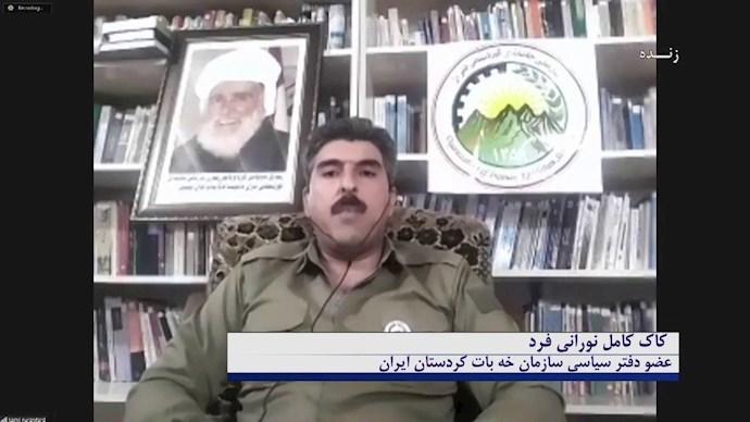 کاک کامل نورانی فرد عضو دفتر سیاسی سازمان خهبات کردستان ایران - کنفرانس بینالمللی درباره تروریسم رژیم آخوندی
