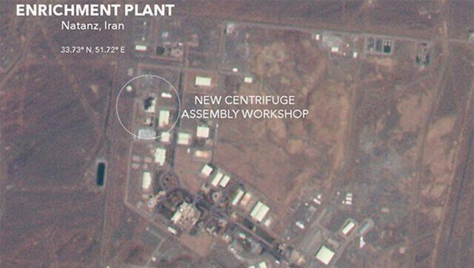 سایت هستهیی نطنز