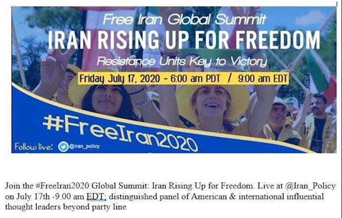ایران برای آزادی قیام میکند