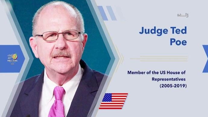 قاضی تد پو