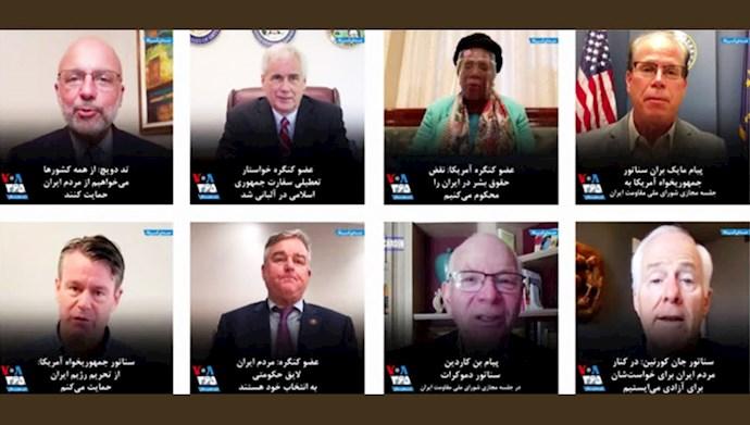 گردهمایی بزرگ اینترنتی مقاومت ایران