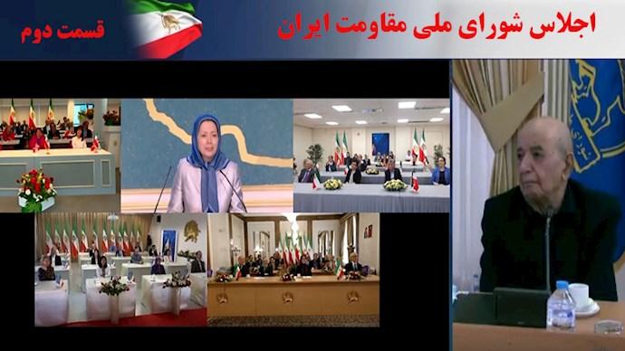 اجلاس سه روزه شورای ملی مقاومت ایران - قسمت دوم