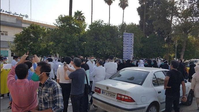 تجمع و اعتصاب کارمندان بیمارستان های تامین اجتماعی اصفهان و شیراز