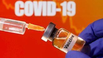 واکسن مدرنا