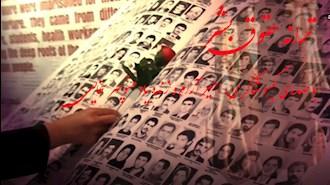 ترانه حقوق بشر- با صدای گیسو شاکری، امیر آرام و زنده یاد منوچهر سخایی