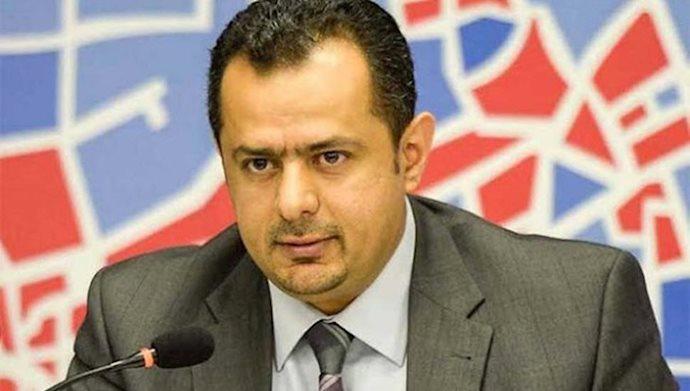 معین عبدالملک نخست وزیر یمن