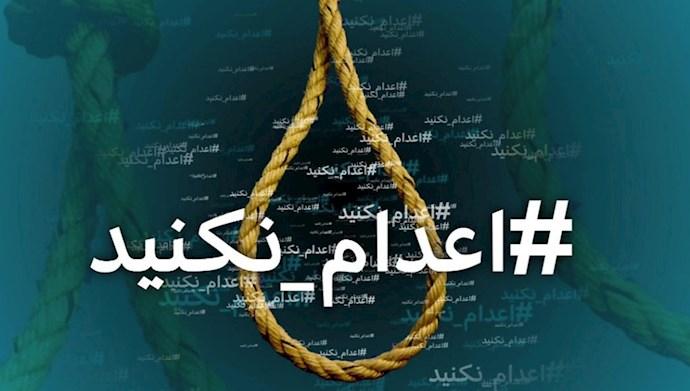 عقب نشینی رژیم از اعدام ۳ جوان شورشی