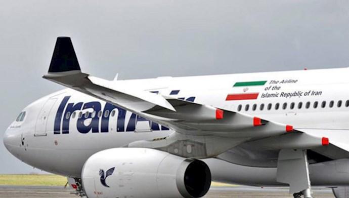 دولت ترکیه مجوز پروازهای تهران-استانبول را لغو کرد