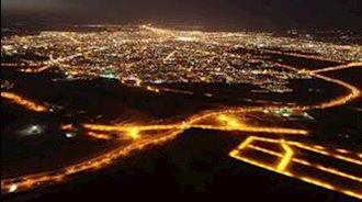 تهران - شهرک قدس