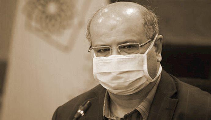 علیرضا زالی، رئیس ستاد حکومتی مقابله با کرونا در تهران