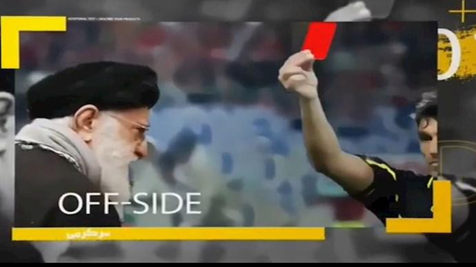 آفساید  ایران اینترنشنال