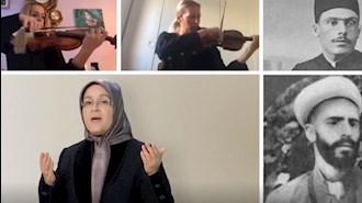 ترانه سرود جمعی- گیسو شاکری- ماندانا- طاهر- امیر آرام