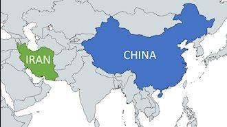قرارداد ننگین با چین