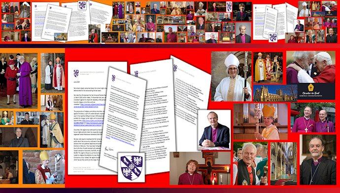 بیانیه ۴۰ اسقف