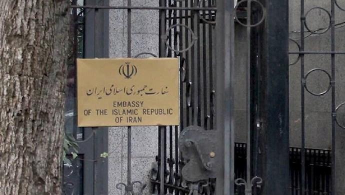 سفارت رژیم ایران در آلبانی