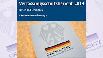 گزارش سالانه اداره حراست از قانون اساسی آلمان ۲۰۱۹