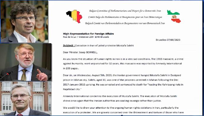 کمیته بلژیکی پارلمانترها و شهرداران برای ایران دموکراتیک
