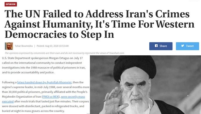 تاون هال: دموکراسیهای غربی باید پرونده قتلعام سال۶۷ ایران را به دادگاه جنایی بینالمللی ارائه دهند