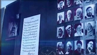 قتلعام زندانیان سیاسی ـ هیأت مرگ در حاکمیت