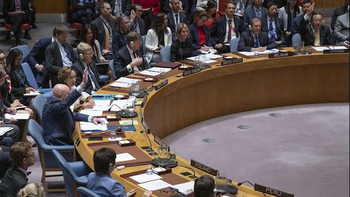 اجلاس شورای امنیت ملل متحد - آرشیو