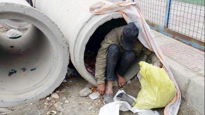 لوله خوابی بر اثر فقر و بی مسکنی