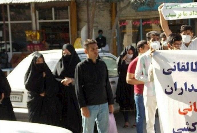 -تجمع اهالی نور آباد