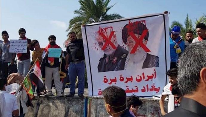 تظاهرات مردم عراق با شعار ایران بره  بره، بغداد تبق حره -عکس از آرشیو