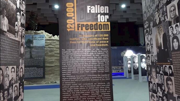 نمایشگاه ۱۲۰ سال مبارزه مردم ایران برای آزادی