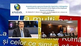 رومانی - انجمن حقوقبشری حمایت از حقوق پناهندگان