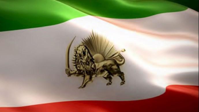 پرچم سه رنگ شیروخورشید نشان ایران
