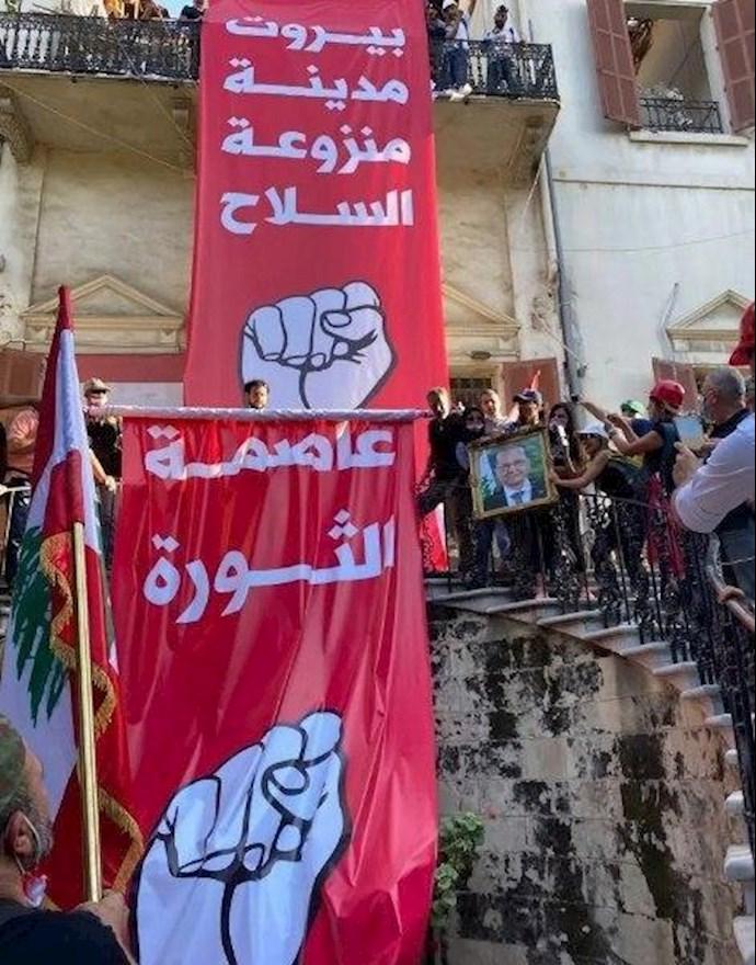 تظاهرات مردم بیروت - ۱۸مرداد۹۹ - 15