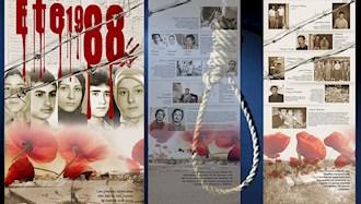 جنبش دادخواهی قتل عام سال ۶۷