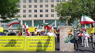 تظاهرات یاران شورشگر و اشرفنشان در واشنگتن