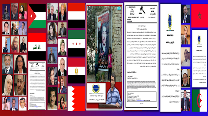۳۳شخصیت عرب اعدام زندانی قیام مصطفی صالحی را محکوم کردند