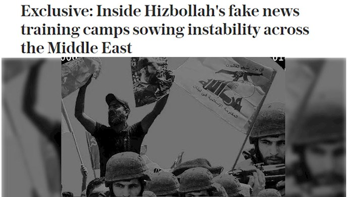 حزبالله لبنان در حال آموزش ارتشهای سایبری برای ویران کردن عراق