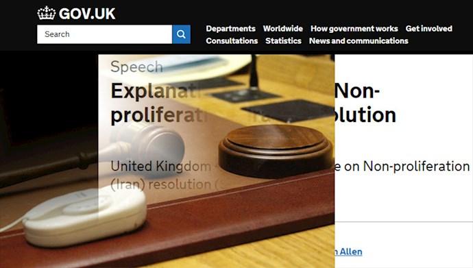سایت وزارتخارجه انگلستان - هشدار نسبت به انقضای محدودیت تحریم تسلیحاتی رژیم