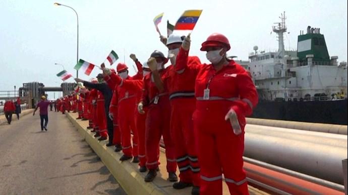 تحویل پودر آلومینیوم به کشتی رژیم آخوندی در ونزوئلا