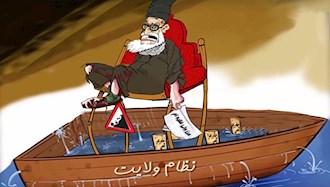 تحریمهای همهجانبه رژیم آخوندی