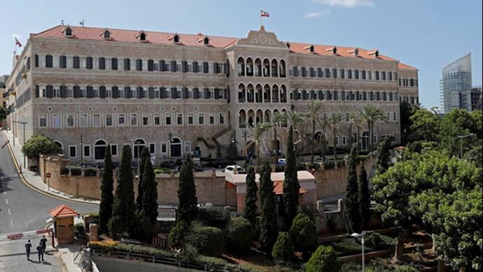 کاخ نخست وزیری لبنان