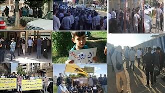 اعتصاب گسترده نفتگران ایران