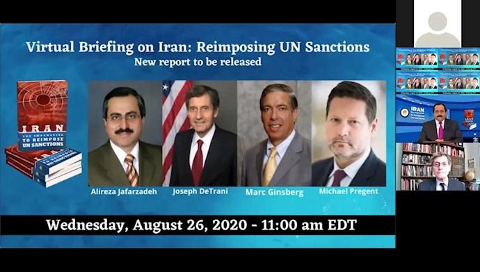 کنفرانس مطبوعاتی نمایندگی شورای ملی مقاومت ایران در آمریکا؛
