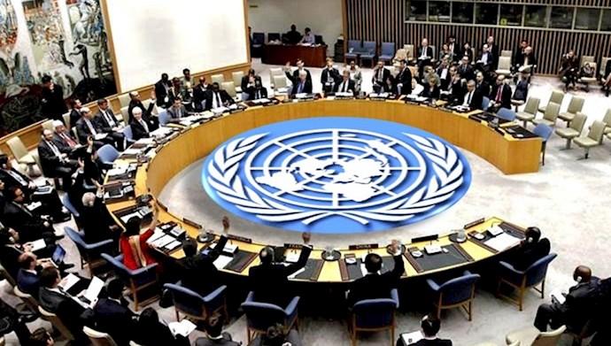 شورای امنیت ملل متحد -آرشیو